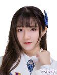 Wang FeiYan SHY48 Oct 2017