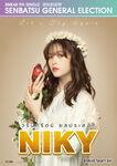 2nd SSK Niky