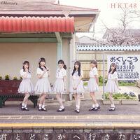 HKT4814thD.jpg