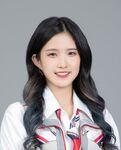 Lee Meng-chun Dec 2020