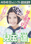 Kodama Haruka 5th SSK