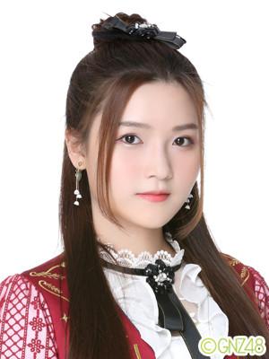 Fang XiaoYu