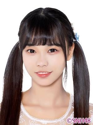 Li SuHong