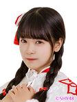 Lu TianHui SHY48 Dec 2017