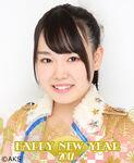 New Year Shirayuki Kohaku 2017