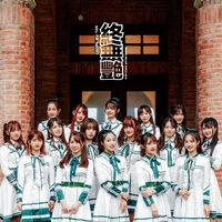 SNH4821stCoverUndergirls.jpg