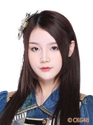Zheng YangYing