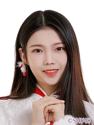 Li XiNing
