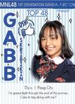 1stGE MNL48 Gabrielle Skribikin