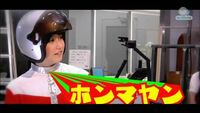 Bimyo Honmayan Episode5.jpg
