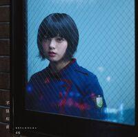 FukyouwaonTypeA.jpg