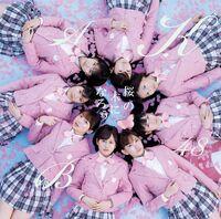 SakuraRegA.jpg