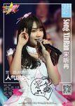 Song XinRan SSK 2016