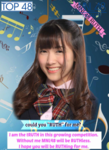 1stGE MNL48 Ruther Marie