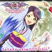 Sayaka5