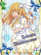 Sonata33-