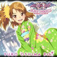 Yuko44