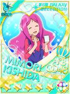 Mariko - maririn - mimori38-