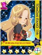 Tomochin Galaxy 7