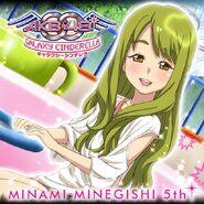 Mii-chan7--