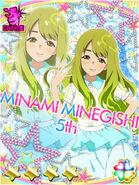 Mnsg (3)