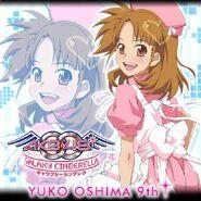Yuko41