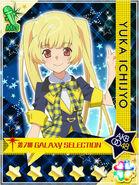 GALAXY CINDERELLA OF GALAXY SELECTION ROUND 7 YUUKA FULL