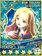 Tomochin Galaxy 5
