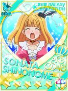 Sonata Galaxy Selection