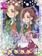 Ume-chan - kyura5-
