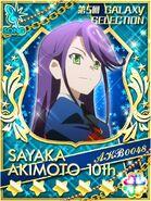 Sayaka Galaxy 5