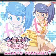 Makoto11