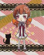 Megumi21