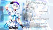 Mashiro Kuga Character Profile