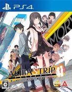 Akiba's Trip First Memory (PS4 Standard)