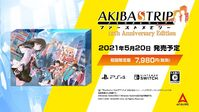 Akibas Trip First Memory 10th Anniversary Trailer