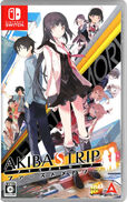 Akiba's Trip First Memory (Switch Standard)