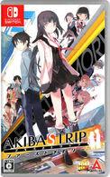 Akiba's Trip- First Memory (Switch Standard)