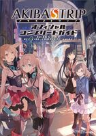 Akiba's Trip Official Complete Guide