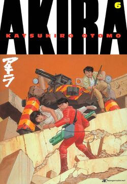 Akira-2265951.jpg