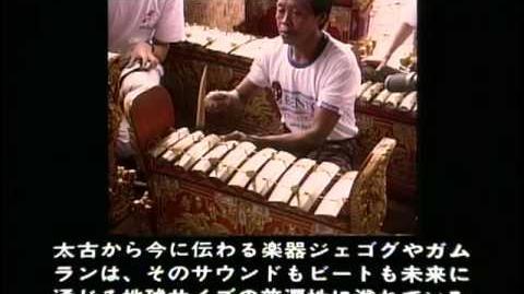 Akira (アキラ) Sound Clip by Geinoh Yamashirogumi (1 2)