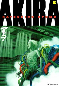 Akira-2265003.jpg