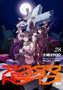 Akudama Drive Manga cover - From Chapter 28