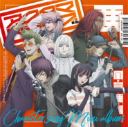 Akudama Drive Character song Mini album - Front cover
