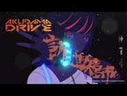 Akudama Drive Opening - STEAL!! — SPARK!!SOUND!!SHOW!!