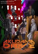 Akudama Drive Manga cover