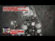 TVアニメ「アクダマドライブ」EDムービー/EDテーマ:浦島坂田船「Ready」
