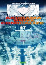 Akudama Drive Comicalize Chapter 7 cover