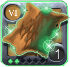 Peau de loup sinistre peu commune