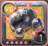 Legendary Meteorite Ore.png